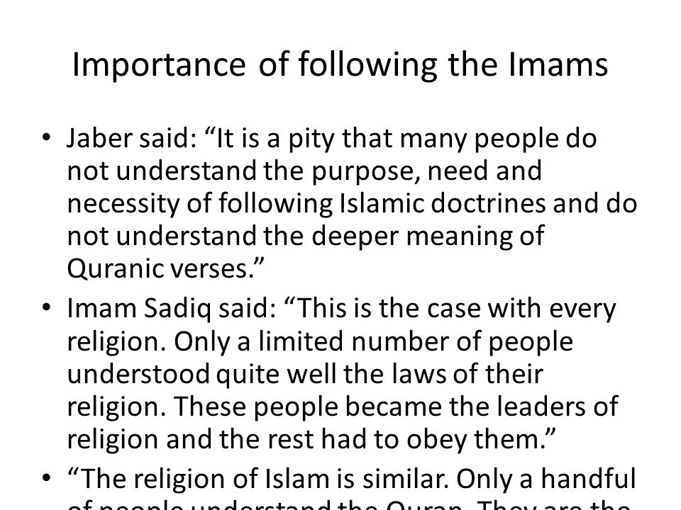 Importance of following the Imams