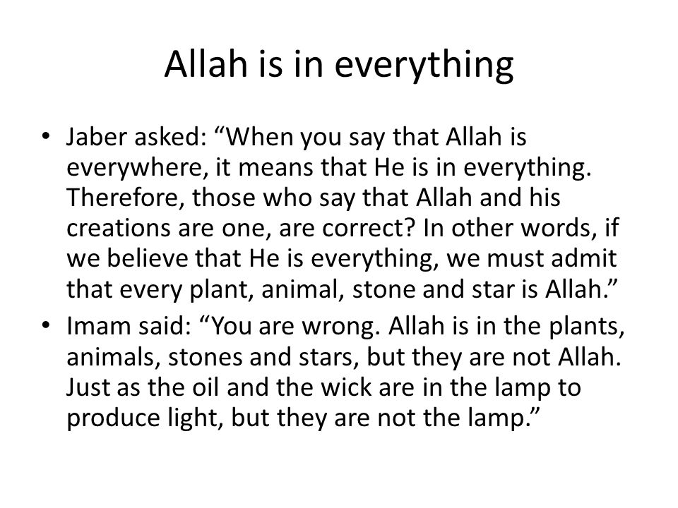 Allah is in everything