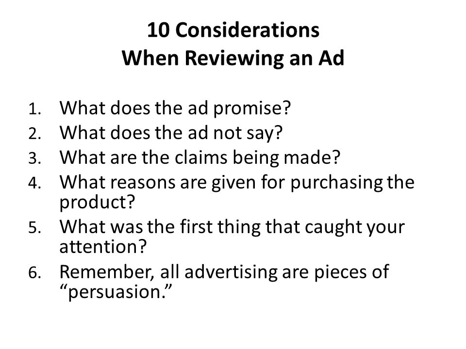 10 Considerations When Reviewing an Ad