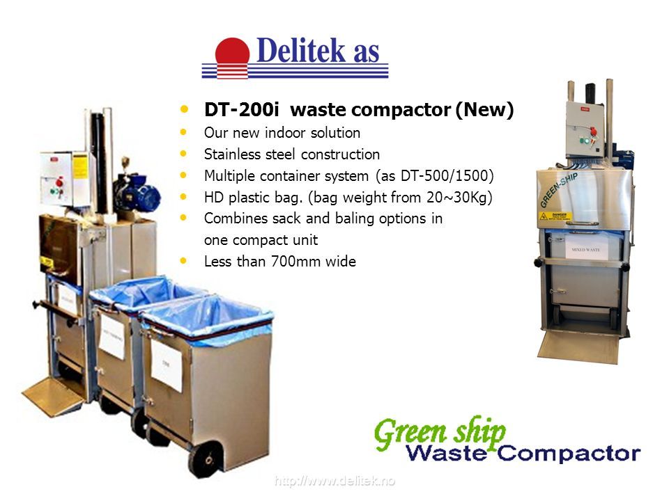DT-200i waste compactor (New)