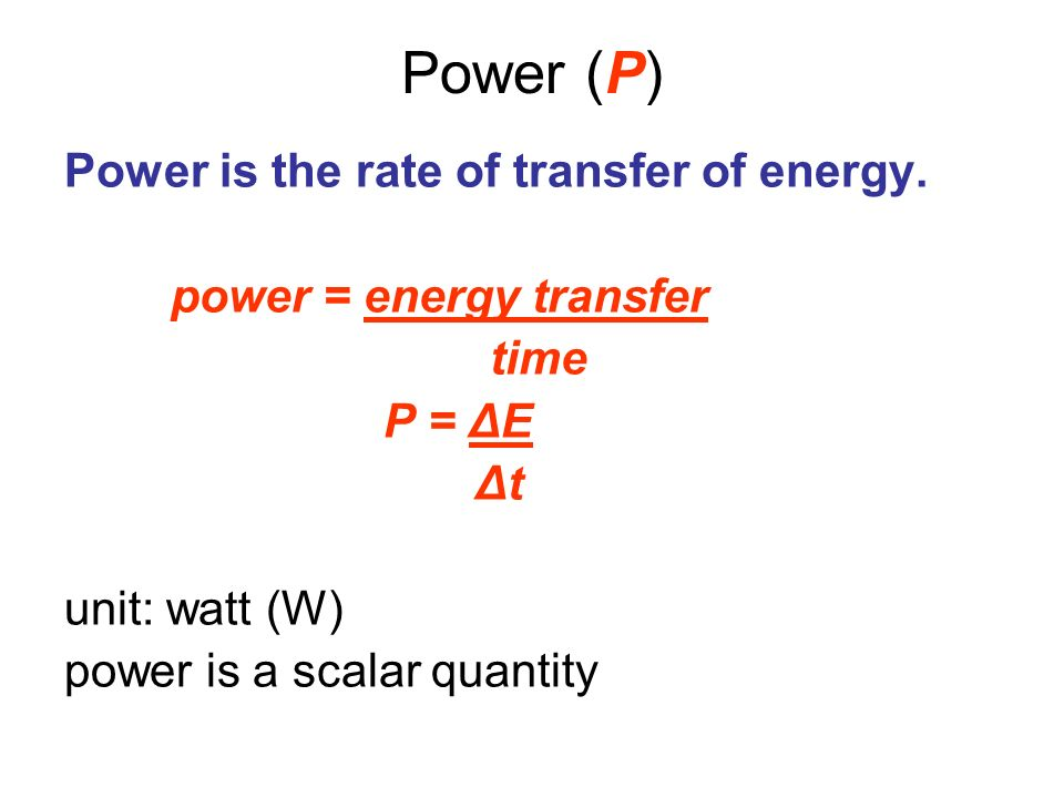 Power (P) Power is the rate of transfer of energy.