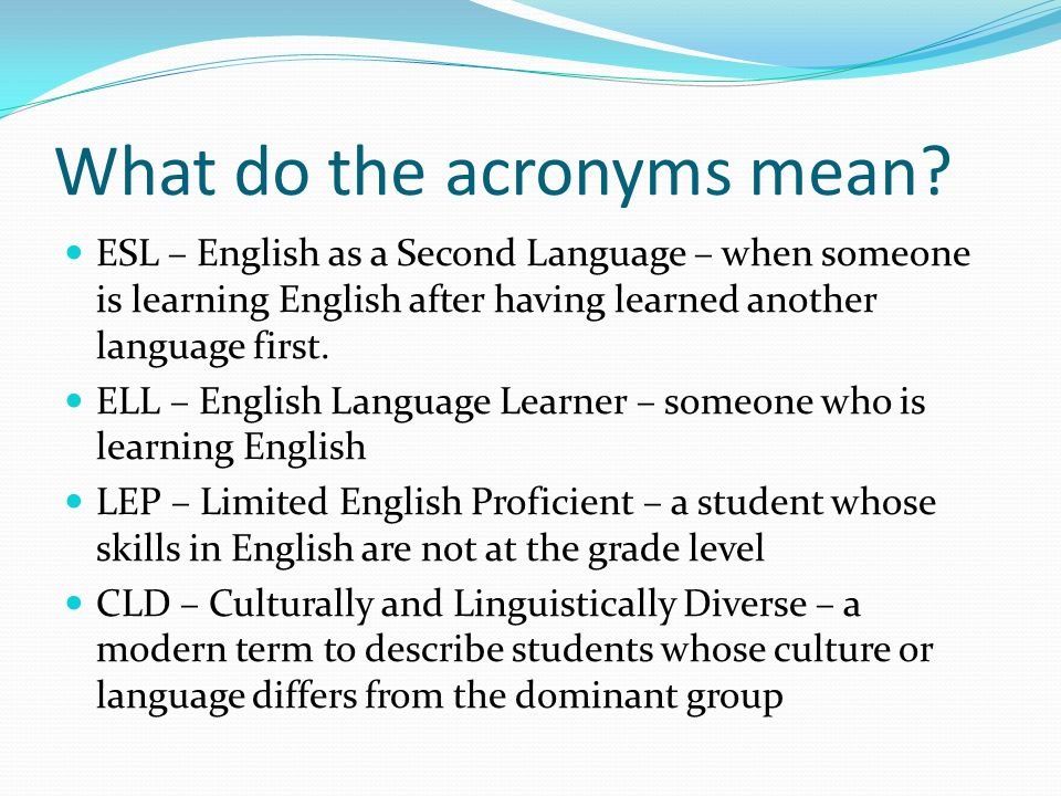What do the acronyms mean