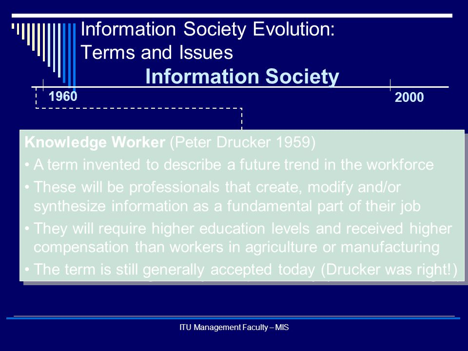 trends in information systems ppt
