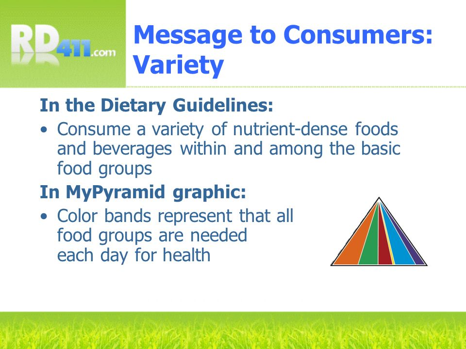Message to Consumers: Variety