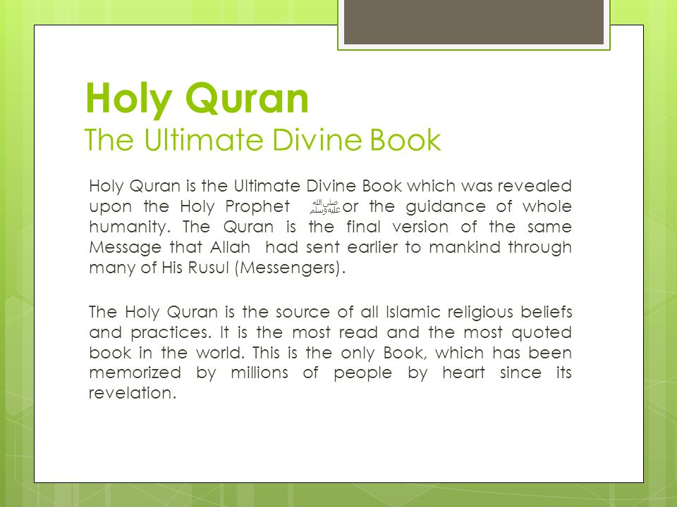 Holy Quran The Ultimate Divine Book
