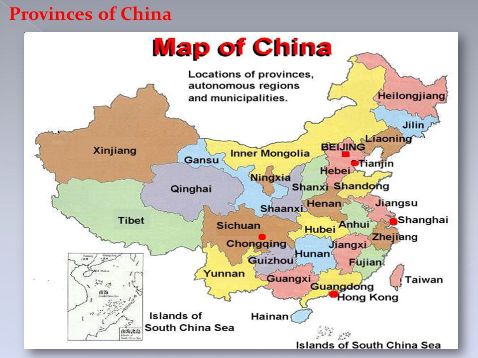 China mr giesler global history ppt download 3 provinces of china gumiabroncs Images