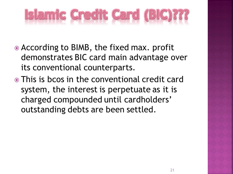 Islamic Credit Card (BIC)