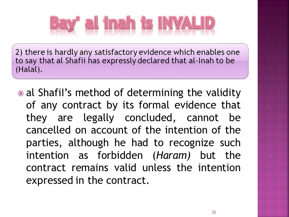 Bay al inah is INVALID