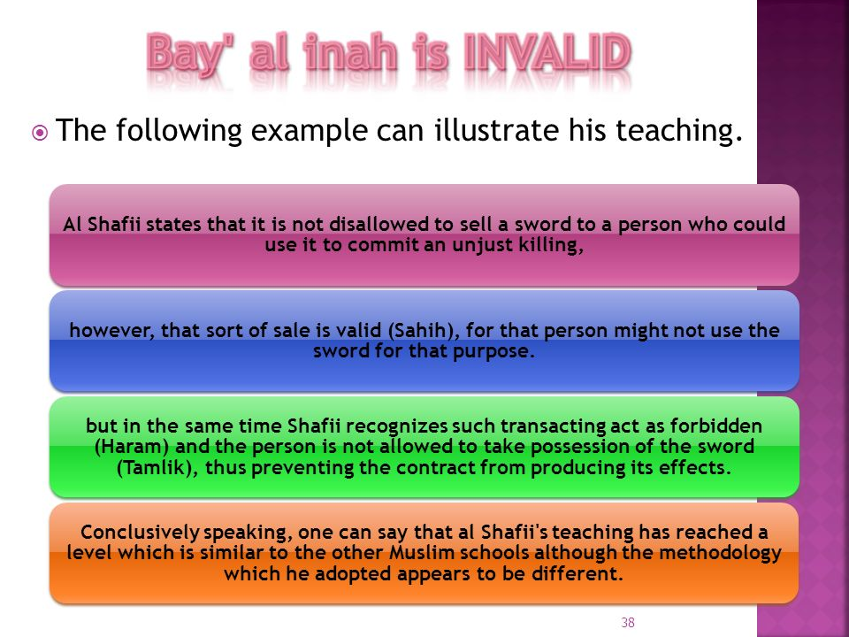 Bay al inah is INVALID The following example can illustrate his teaching.