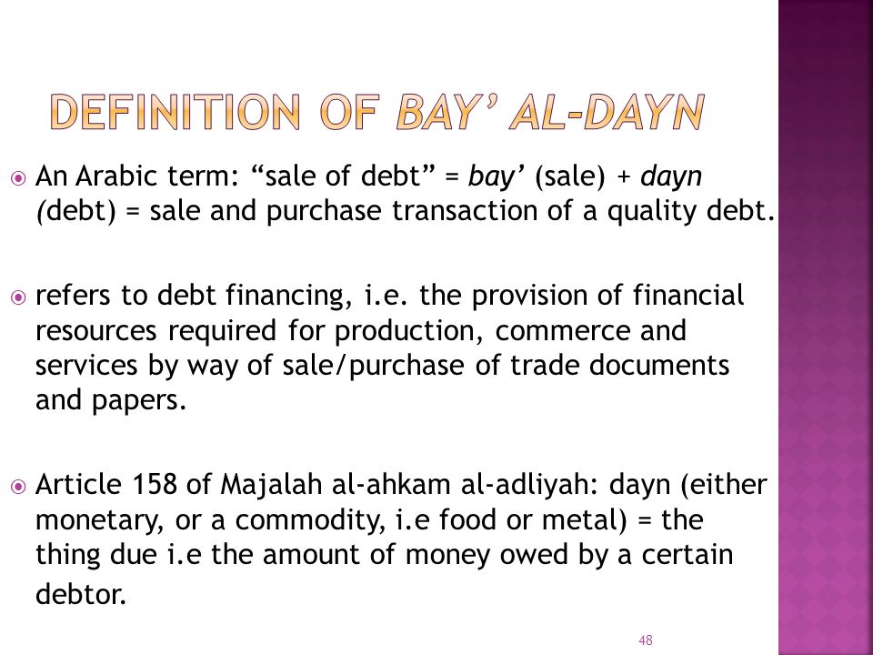 DEFINITION OF BAY' AL-DAYN