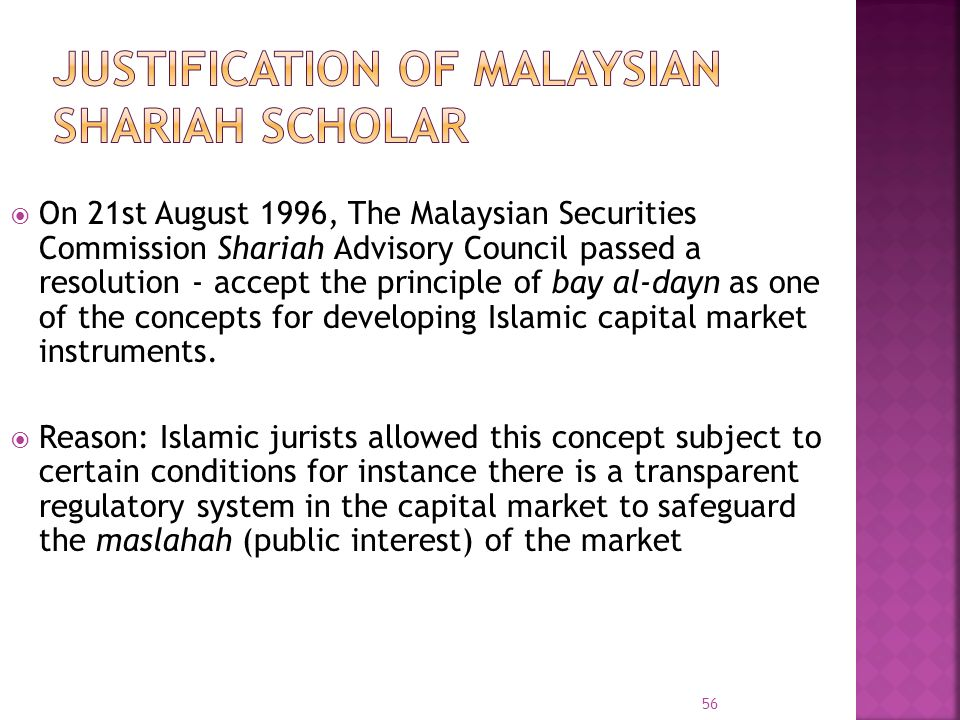 Justification of Malaysian Shariah Scholar