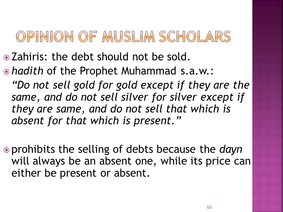 Opinion of Muslim scholars
