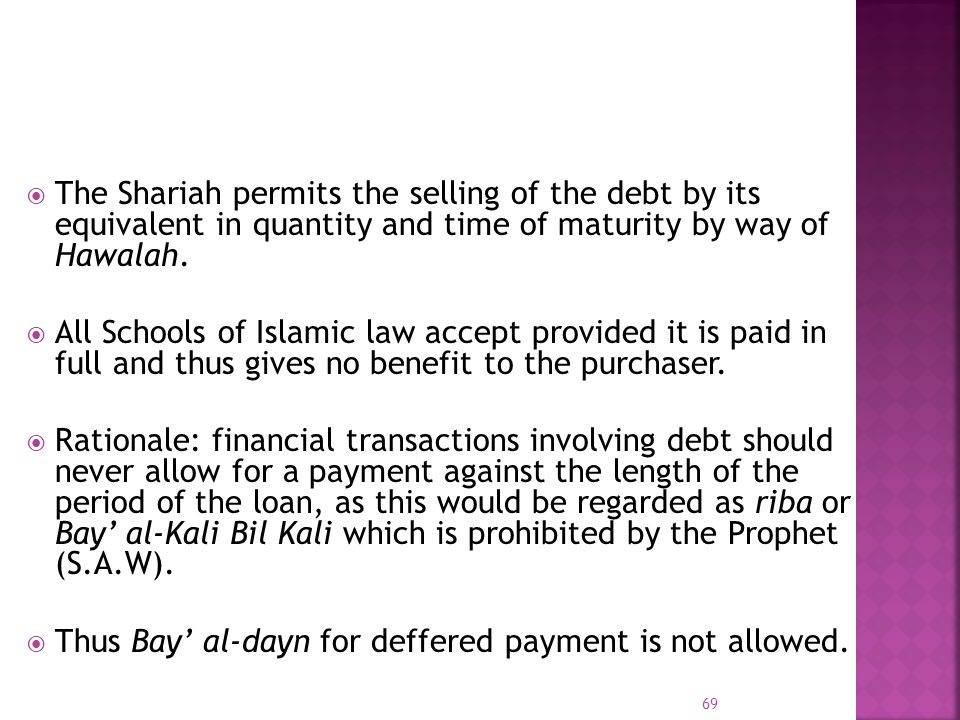 The Shariah permits the selling of the debt by its equivalent in quantity and time of maturity by way of Hawalah.