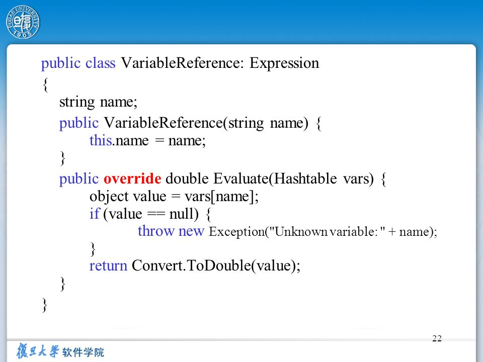 public class VariableReference: Expression