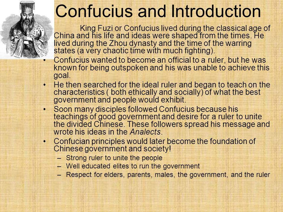 Confucius and Introduction