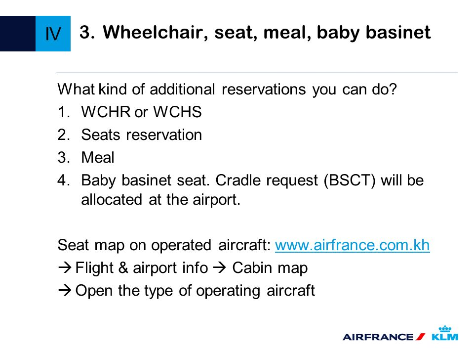 Wheelchair, seat, meal, baby basinet