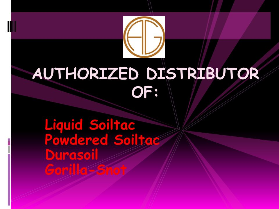 AUTHORIZED DISTRIBUTOR OF: