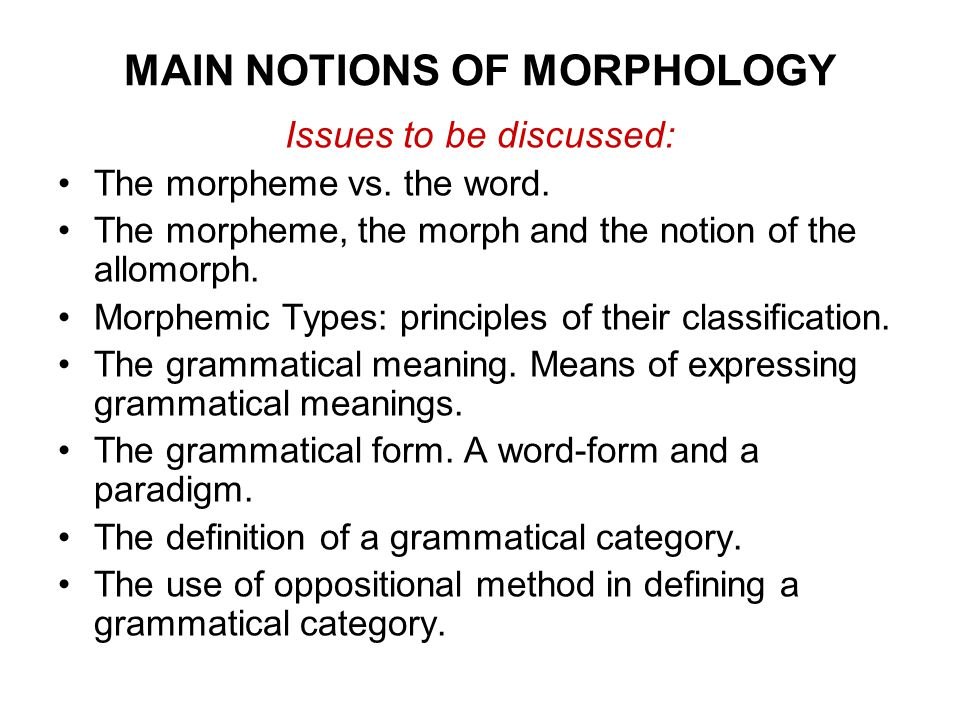 MAIN NOTIONS OF MORPHOLOGY