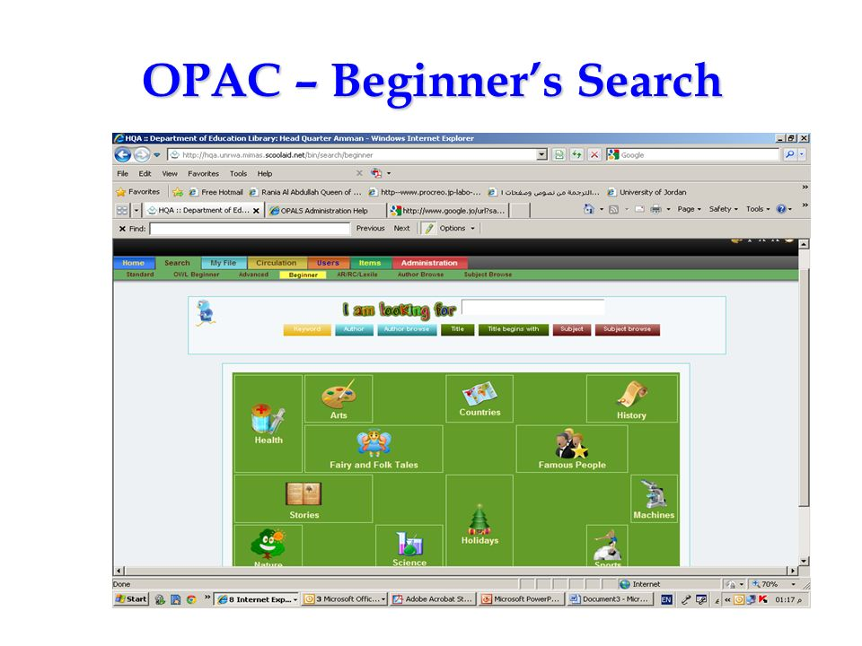 OPAC – Beginner's Search
