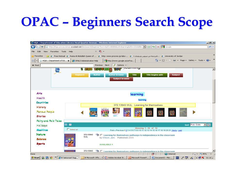 OPAC – Beginners Search Scope