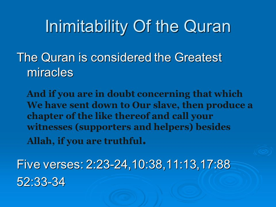 Inimitability Of the Quran