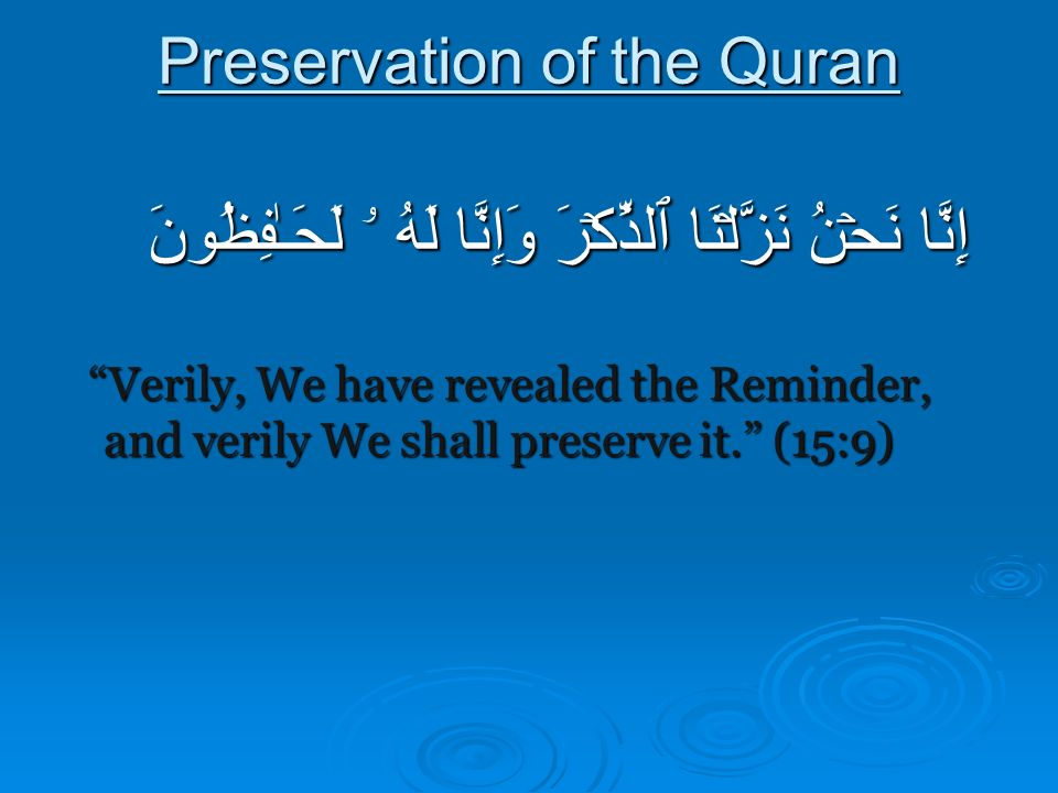 Preservation of the Quran