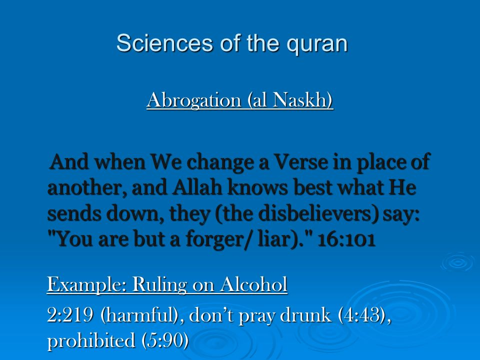Sciences of the quran