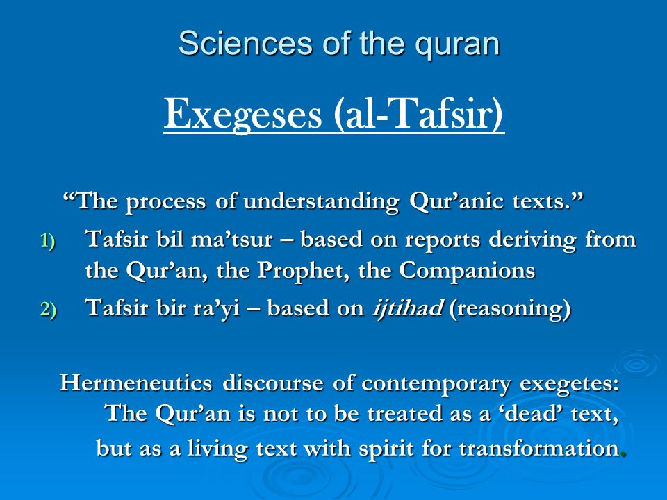 Exegeses (al-Tafsir) Sciences of the quran