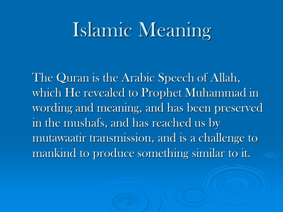 Islamic Meaning