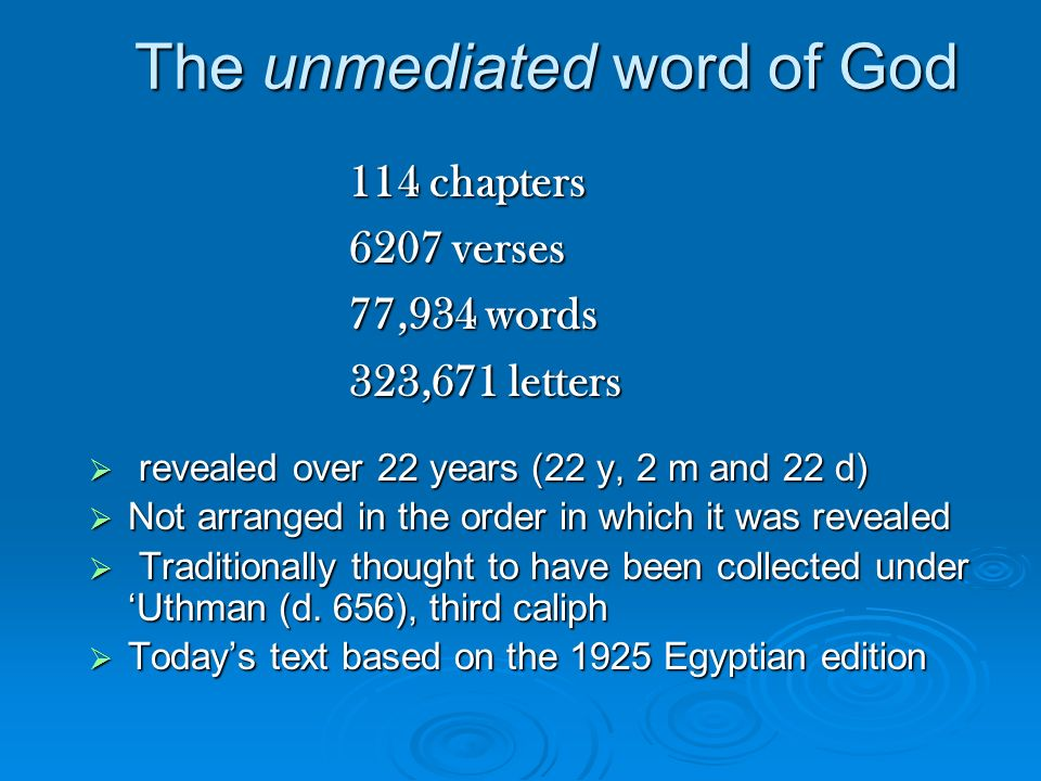 The unmediated word of God