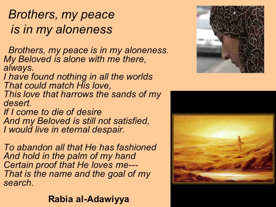 Brothers, my peace is in my aloneness