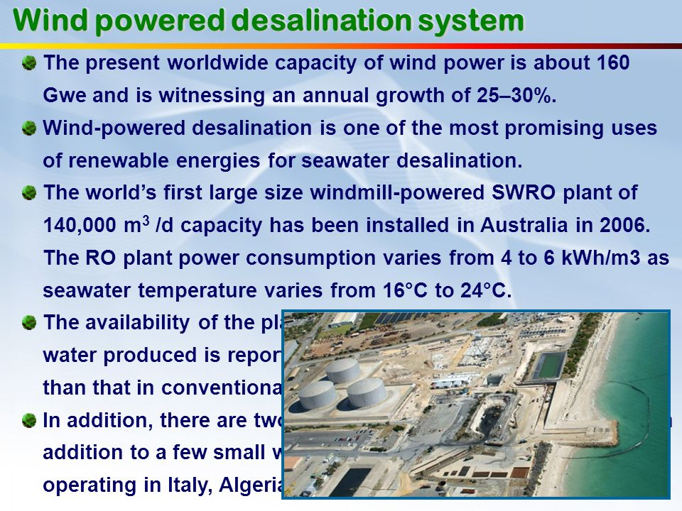 Wind powered desalination system
