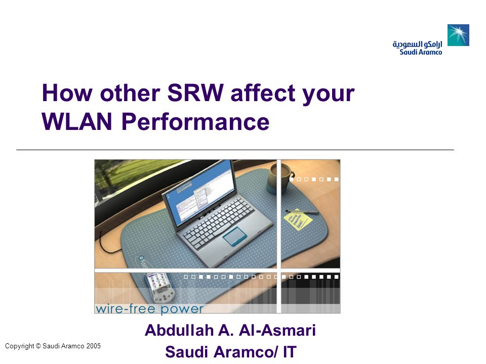 How other SRW affect your WLAN Performance