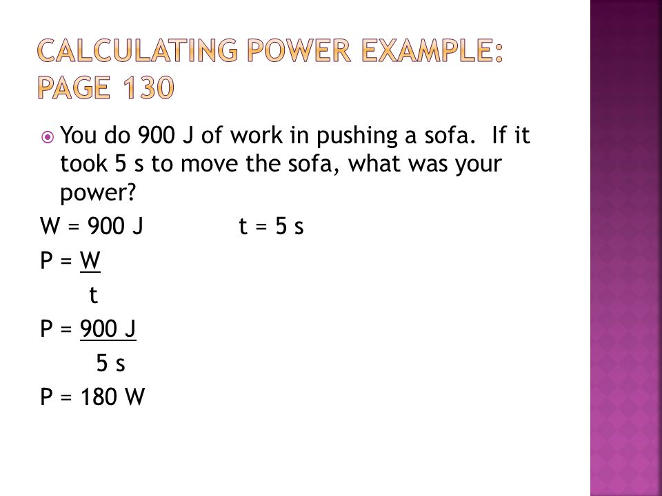 Calculating Power Example: page 130