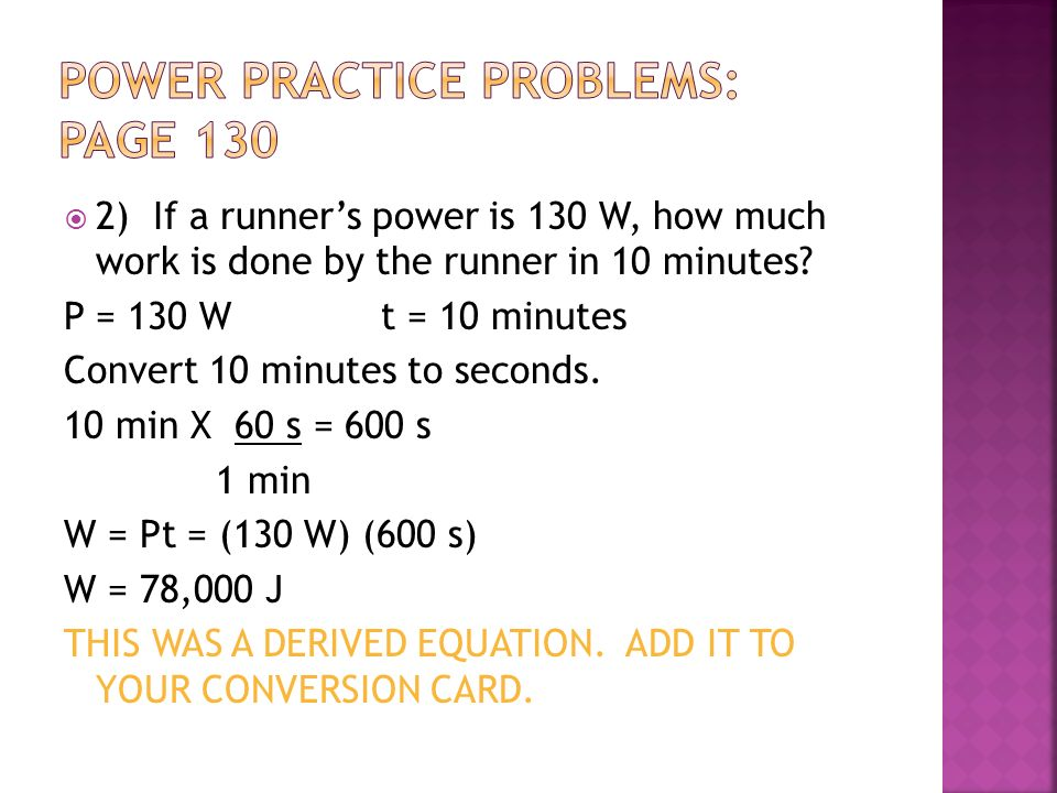 Power practice problems: Page 130