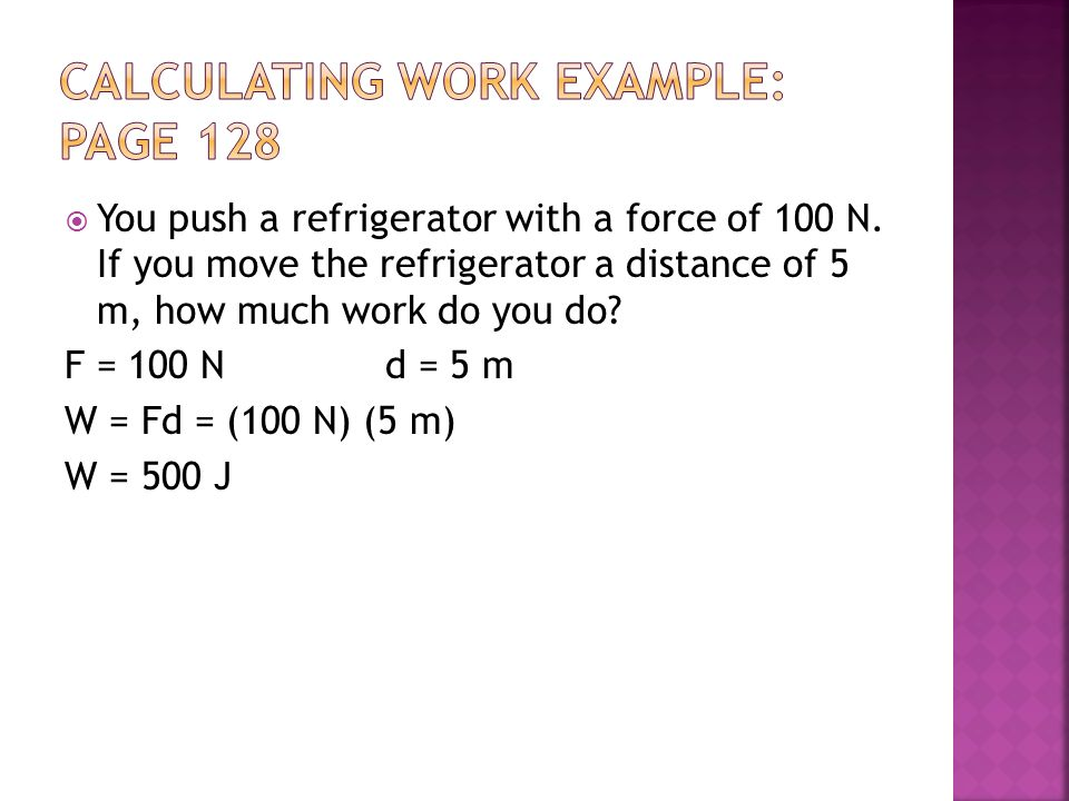 Calculating work example: page 128