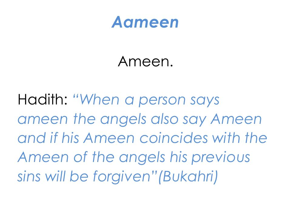 Aameen Ameen. Hadith: When a person says