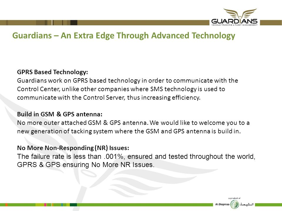 Guardians – An Extra Edge Through Advanced Technology