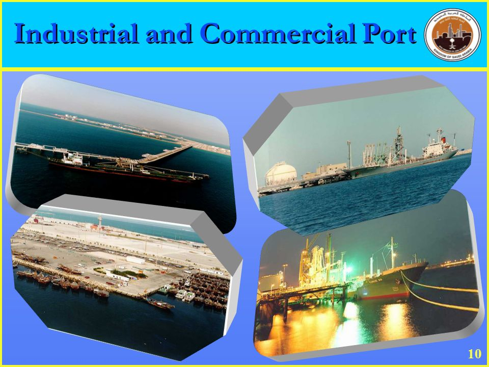 Industrial and Commercial Port