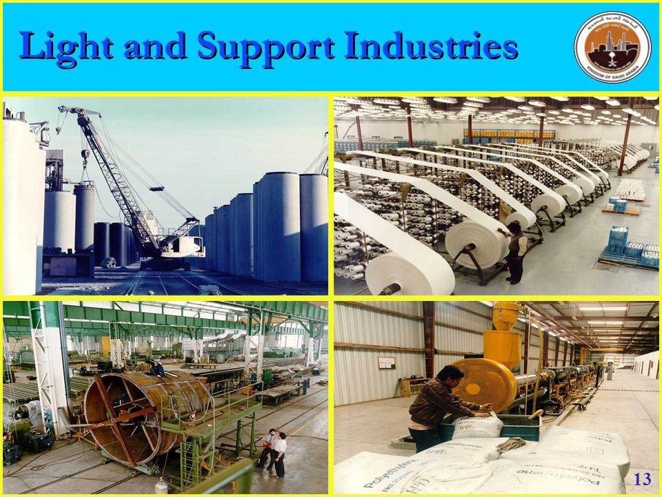 Light and Support Industries