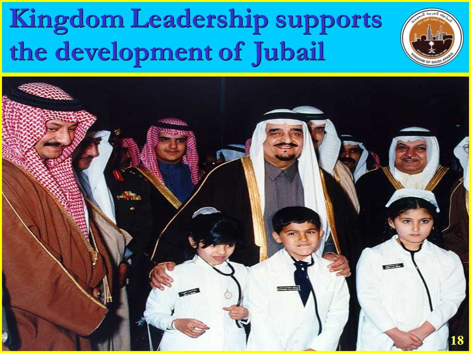 Kingdom Leadership supports the development of Jubail