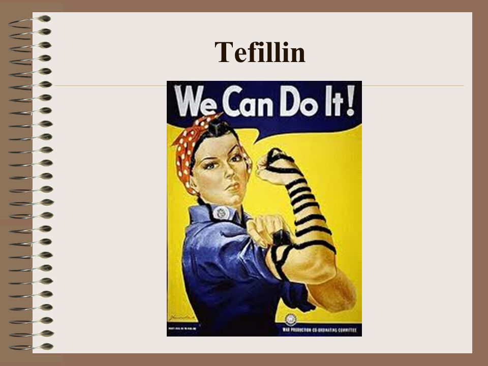 Tefillin My book has had 100,000 downloads during the past ten years.