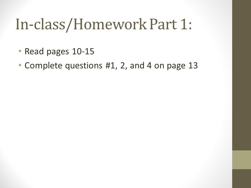 In-class/Homework Part 1: