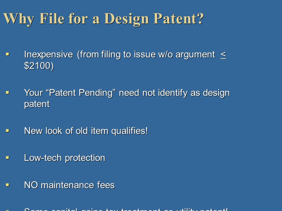 Why File for a Design Patent