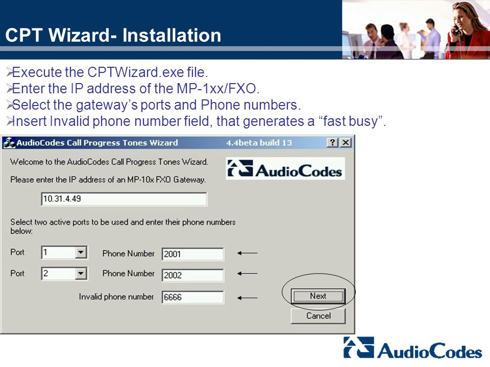 CPT Wizard- Installation