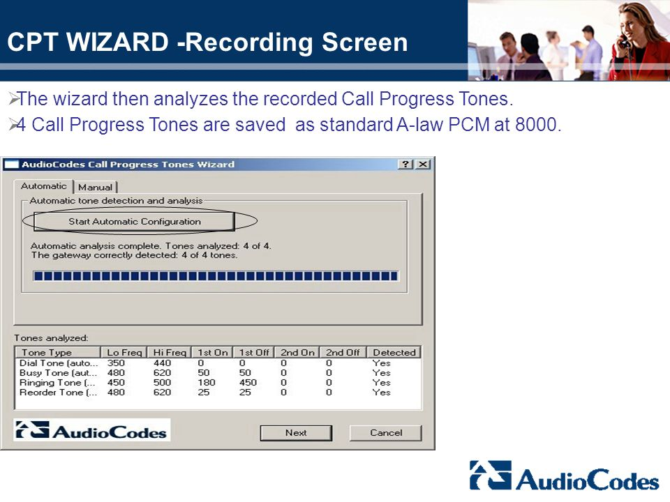 CPT WIZARD -Recording Screen