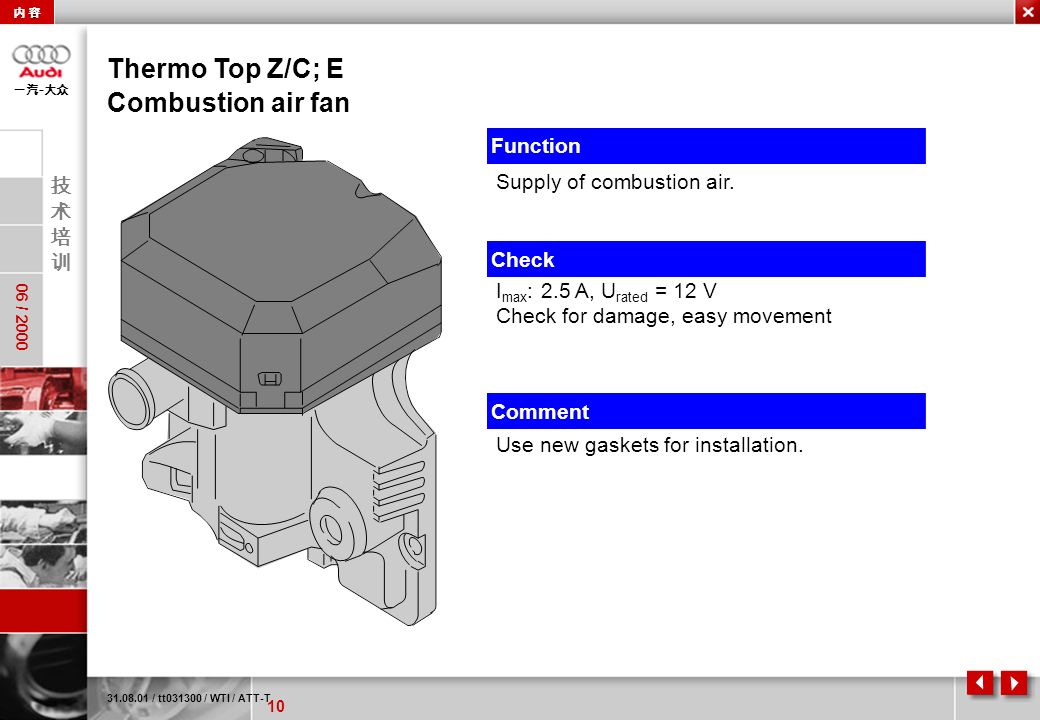 Thermo Top Z/C; E Combustion air fan Function