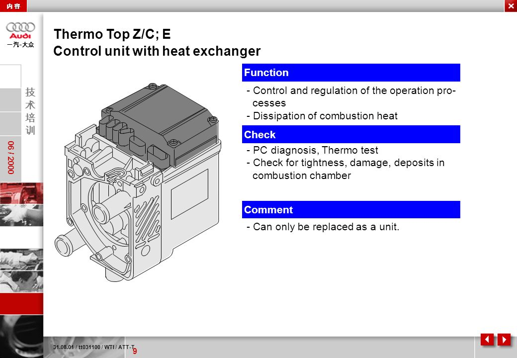 Control unit with heat exchanger
