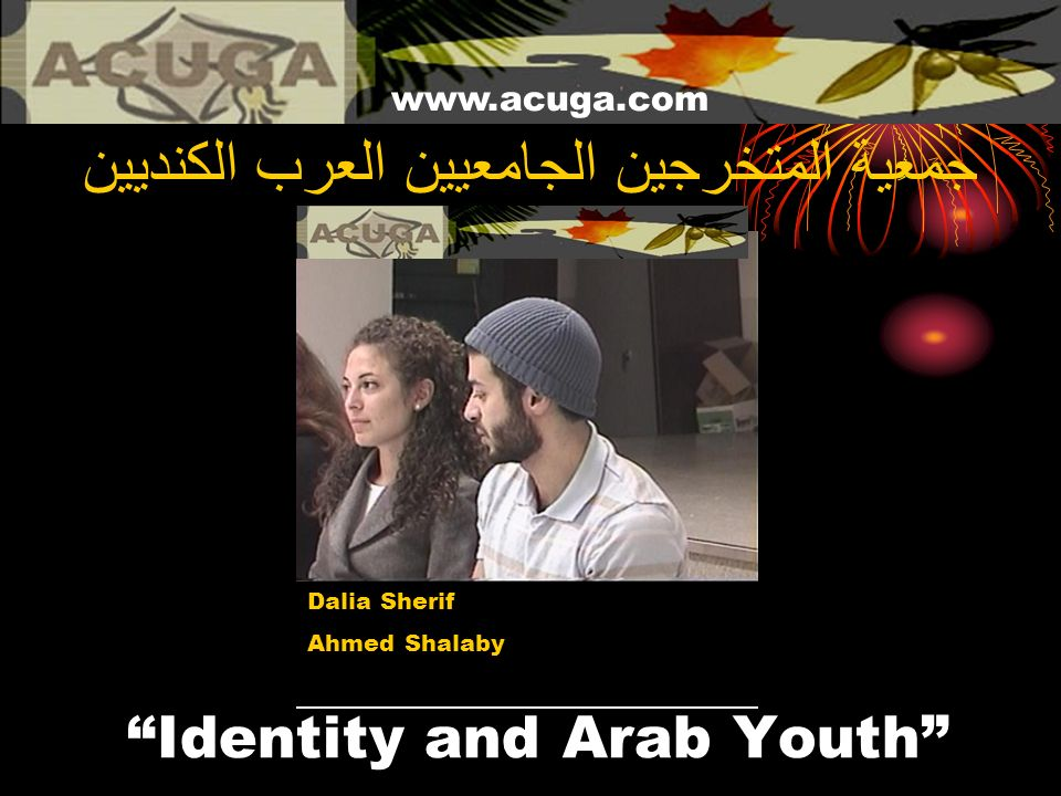 Identity and Arab Youth