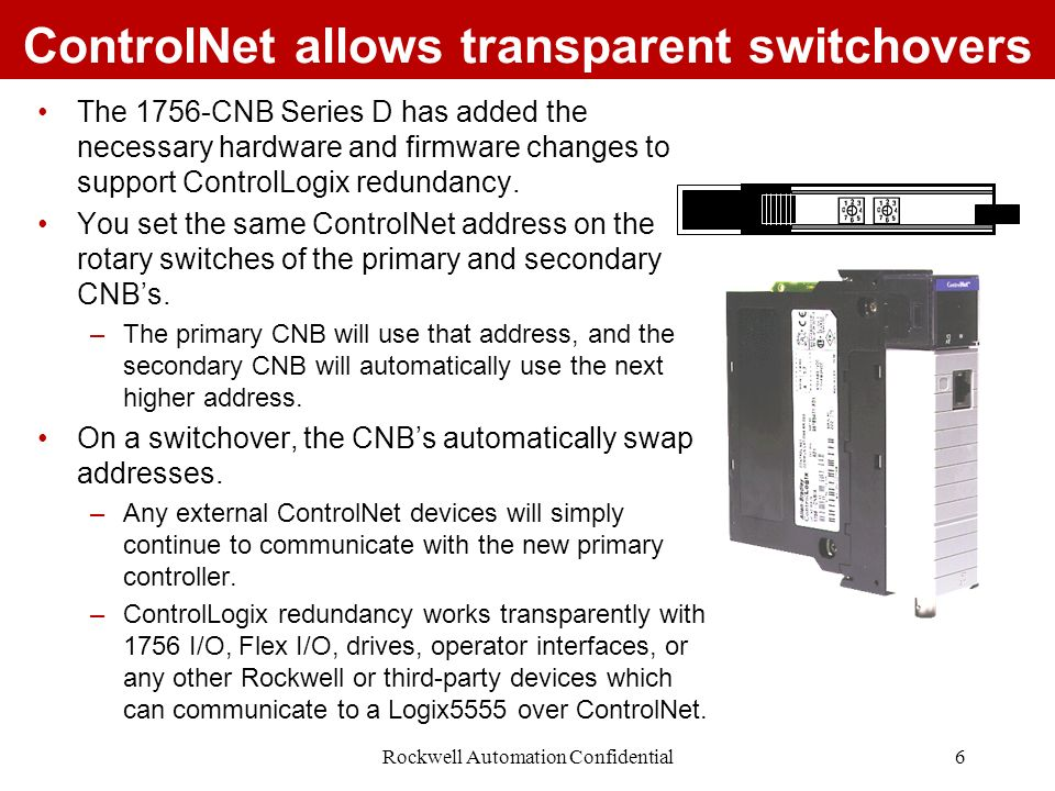 ControlNet allows transparent switchovers